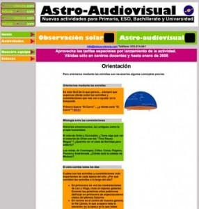 educaciencia2007